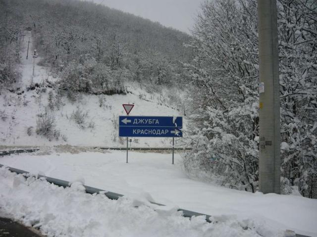 Развилка Краснодар - Джубга